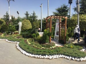 نمایشگاه فضای سبز شهرداری تهران
