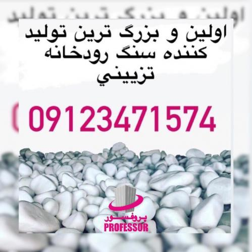 WhatsApp Image 2021-08-12 at 3.11.55 AM (6)