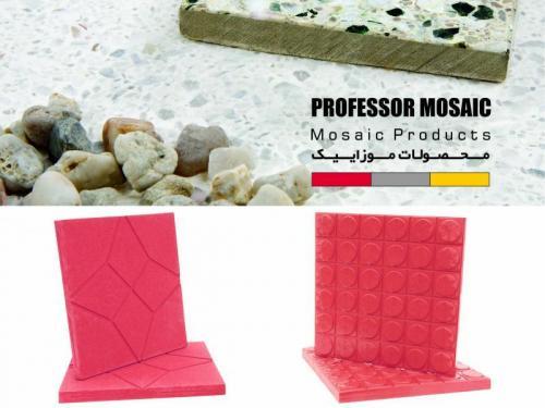 محصولات موزاییک
